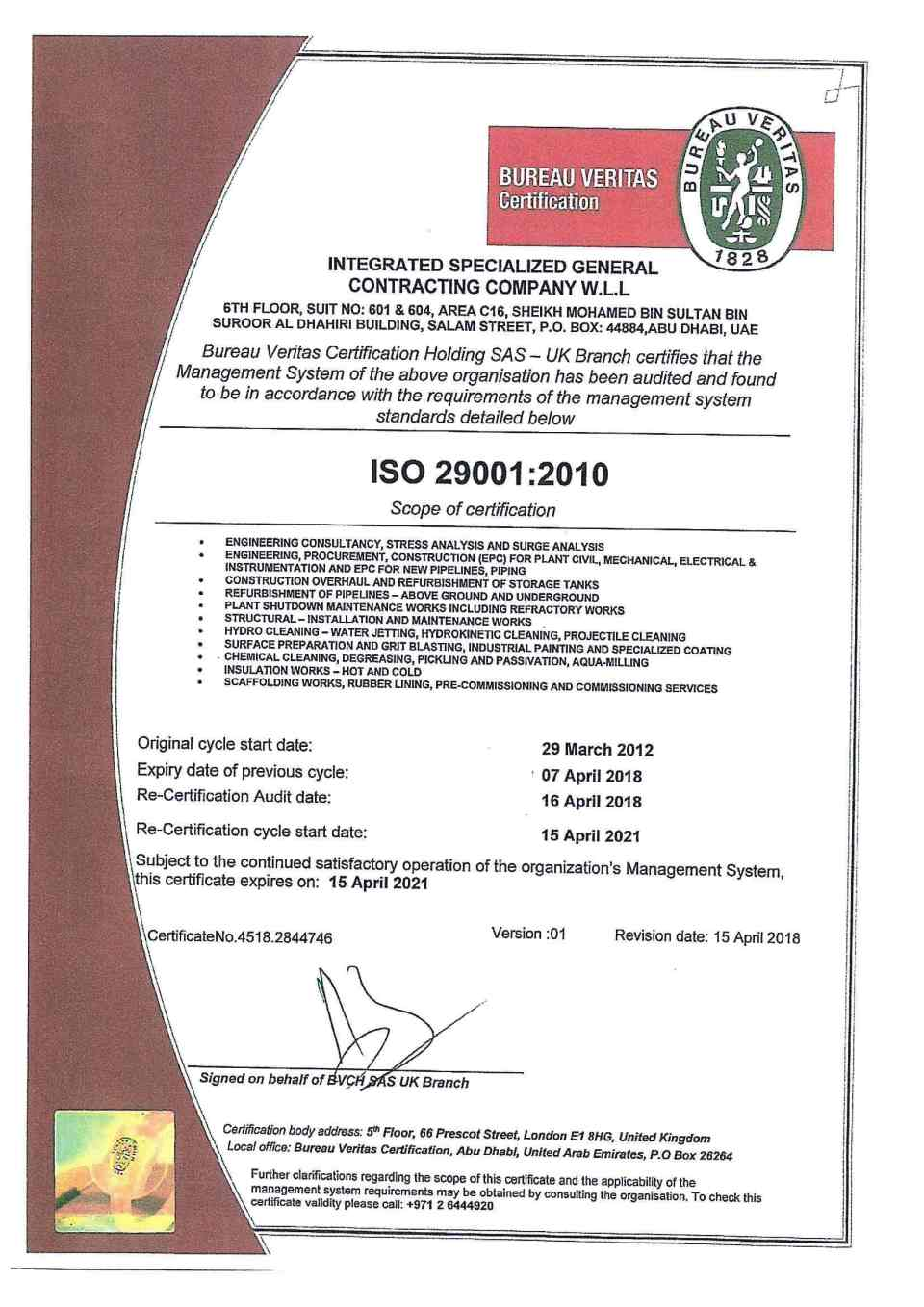 ISO 29001:2010