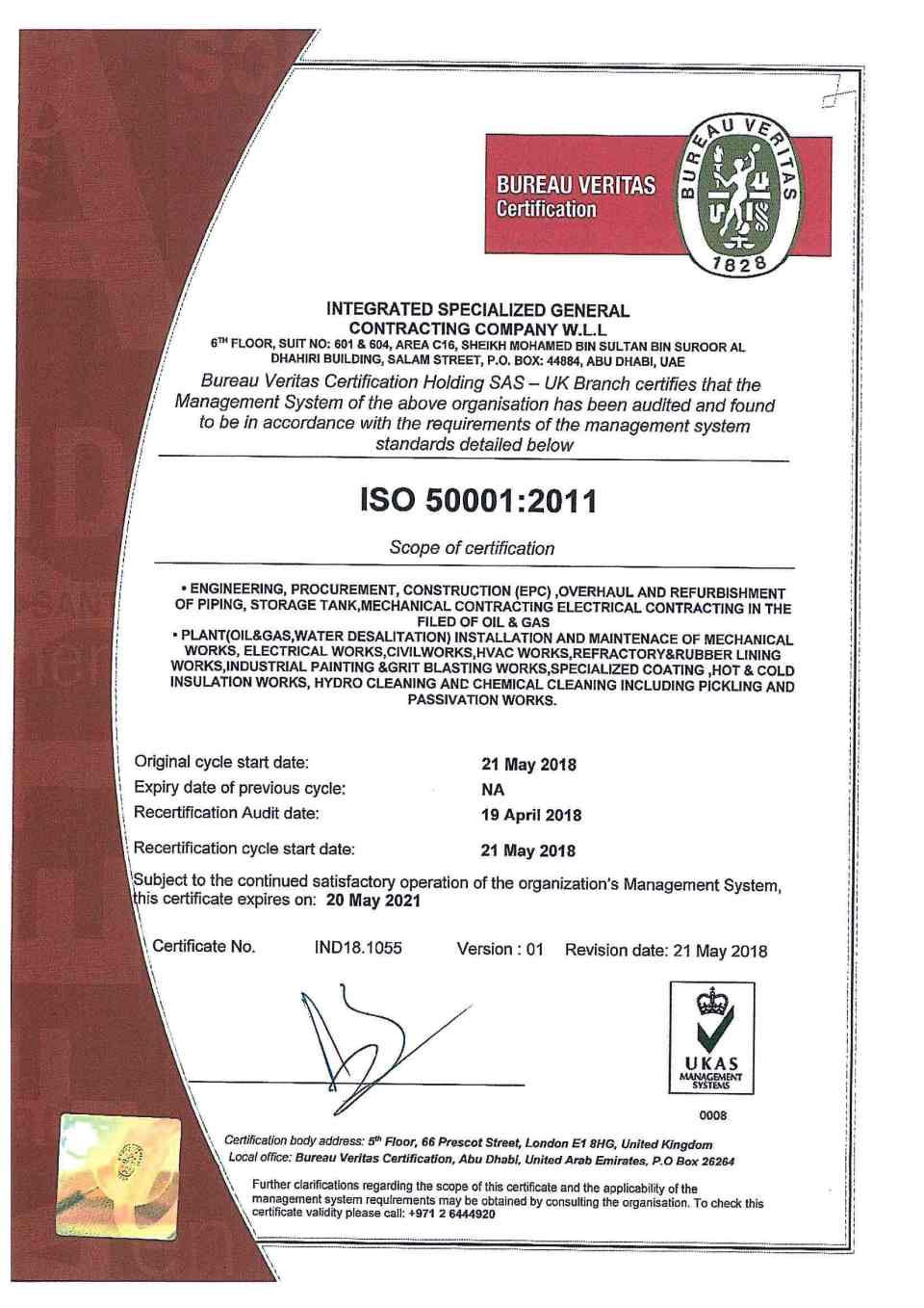 ISO 50001 -2011
